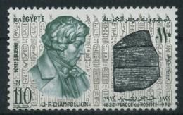 1969 Egitto, Stele Di Rosette Rosetta Posta Aerea, Serie Completa Nuova (**) - Posta Aerea