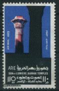 1973 Egitto, Tempiodi Karnak A Louxor Posta Aerea, Serie Completa Nuova (**) - Posta Aerea