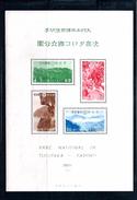 Japon- B.F. N° 7** - Côte : 200 € (quelques Rousseurs, Prix En Conséquence )