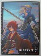 Fan Manga / Fanbook :   Oborezuki - Books, Magazines, Comics
