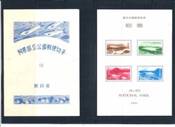 Japon- B.F. N° 27**+ Notice - Côte : 75 € (quelques Rousseurs, Prix En Conséquence )