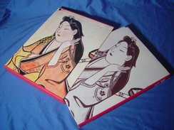 Ukiyoe : Hishikawa Moronobu ( Used / Japanese ) - Books, Magazines, Comics