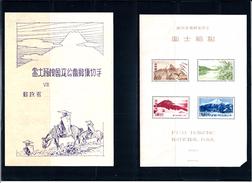 Japon- B.F. N° 25**+ Notice - Côte : 70 € (coin Bas Droit Coupé, Prix En Conséquence )