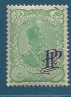 Iran - Yvert N°  101 A**    ( Cote = 20 Euros)  - Cw 18906 - Iran