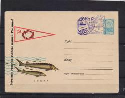 Noyta CCCP - Ocept - 1965   (RM11032) - Fishes