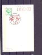 Japan - Fishing   (RM11178) - Fishes