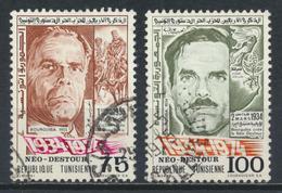 °°° TUNISIA - Y&T N°771/72 - 1974 °°° - Tunisia (1956-...)