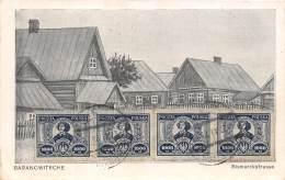 Thème Oblitération - BELARUS / Baranowitche - Belarus
