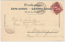 "1900, "" St. Croix ""  Sonderform  - Rasierklingen-Stp. , Selten ! , #6954 - Poststempel"