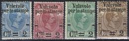 DO 5166 ITALIE  X  SCHARNIER    YVERT NR 47,48,49,51  COTE € 70,00 ZIE SCAN