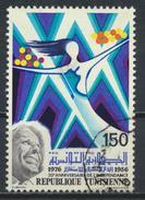 °°° TUNISIA - Y&T N°825 - 1976 °°° - Tunisia (1956-...)
