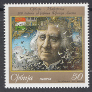 Serbia 2011  200 Years Anniversary Franz Liszt, Composer, Pianist, Music, Joint Issue With Hungary, Birds, MNH - Serbia