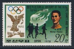 Korea North 1978 Mi 1761 ** Michel Theato - Gold Medalwinner Runners Marathon - Paris 1900 - Olympic Games