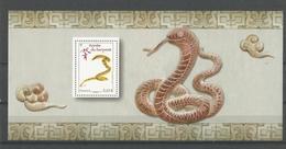 France:  BF Souvenir N° 77 (Année Du Serpent) - Serpents