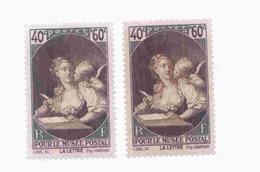 446 B Brun Violet - 1 Normal Livré