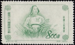 CHINA PEOPLE'S REPUBLIC - Scott #176 Farm Woman / Mint NG Stamp - Used Stamps