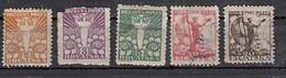 Yougoslavie  1919 Sèrie Croatie 5 Valeurs - 1919-1929 Royaume Des Serbes, Croates & Slovènes