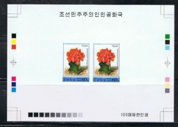 NORTH KOREA 1999 RARE PROOF OF CACTUS (III) STAMP - Sukkulenten