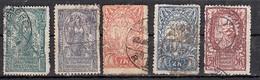 Yougoslavie  1919 Edition De Ljubjana  Typographiés  5 Valeurs - Oblitérés