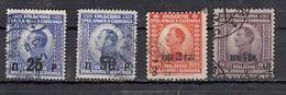 Yougoslavie Roi Alexandre 1er  Surchargés  4 Valeurs - 1919-1929 Royaume Des Serbes, Croates & Slovènes