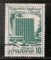 BULGARIE    N°  2227  OBLITERE - Gebraucht