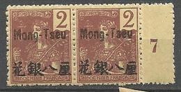 MONG-TZEU TYPE GRASSET  N° 18 EN PAIRE MILLESIME 7 GOM COLONIALE NEUF**  SANS CHARNIERE   MNH - Mong-tzeu (1906-1922)