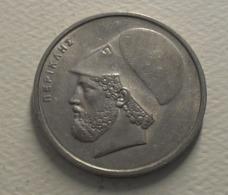 1984 - Grèce - Greece - 20 DRACHMES, Périclès, KM 133 - Grèce