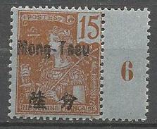 Mong-Tzeu Type Grasset  N° 22  Gom Coloniale Neuf**  Sans Charnieres MNH - Mong-tzeu (1906-1922)