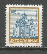 Yugoslavia 1994. Monastery Gracanica Mi.2671 MNH - 1992-2003 Federal Republic Of Yugoslavia