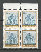 Yugoslavia 1994. Monastery Gracanica Mi.2671 MNH X 4 Stamps - 1992-2003 Federal Republic Of Yugoslavia