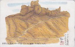Télécarte Japon / 110-176875 - Série Peinture Site Asie - 09/24 - AFGHANISTAN * BALKH * - Asia Japan Painting Phonecard - Malerei