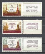 RUSSIE . YT 3958/3960 Neuf **  Voyage De L. Brejnev Aux U.S.A. France Et Allemagne Fédérale 1973 - 1923-1991 URSS