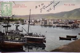 VOLO. Port De Volo - Grecia