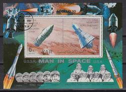 YEMEN (republic) : Michel Block 104 Used : Vostok & Mercury (1969) - SPACE - Jemen