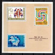 India 1974 UPU Centenary Ss MNH**