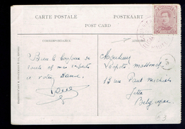N° 140 / CP Cie Belge Maritime Du Congo Par Courrier De Haute Mer Elisabethville Vers Jette - Belgique