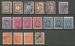 Yugoslavia 1932 - 1933. Small Collection Porto Stamps - 1931-1941 Kingdom Of Yugoslavia