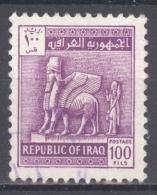 IRAQ 1963: YT 366, O - FREE SHIPPING ABOVE 10 EURO - Irak
