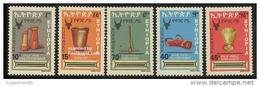(266) Ethiopia / Ethiopie  Horn Artefacts / Kunsthandwerk / 1982 ** / Mnh  Michel 1114-18 - Ethiopia