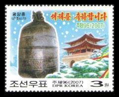 North Korea 2007 Mih. 5178 New Year MNH ** - Korea, North