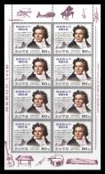 North Korea 2007 Mih. 5198 Music. Composer Ludwig Van Beethoven (M/S) MNH ** - Korea, North