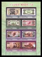 North Korea 2007 Mih. 5218/25 Banknotes MNH ** - Corée Du Nord