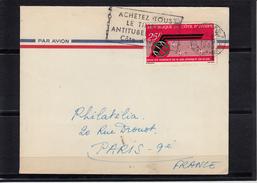 """Lettre De ABIDJAN R.P. Cote D Ivoire  Le 20 1 1964  POSTE AERIENNE """" Mise En Service DC8 19 11 1963 """" - Côte D'Ivoire (1960-...)"""