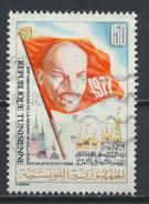 °°° TUNISIA - Y&T N°881 - 1978 °°° - Tunisia (1956-...)
