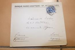 Russie - Enveloppe  Banque Russo Asiatique  Россия - Briefe U. Dokumente