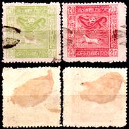 Cina-(Formosa)-001 - 1888: Stanley Gibbons C5-C6 (privi Di Difetti Occulti) - - 1888 Chinese Province