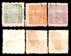 Cina-(Formosa)-002 - 1895: Stanley Gibbons R1, R2, R3 (privi Di Difetti Occulti) - - 1888 Province Chinoise