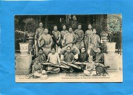 INDOCHINE-orchestre De La Maison Du Repos Des Notables -cochinchinois-gros Plan  -expo MARSEILLE 1906 - Viêt-Nam