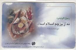IRAN  TCI  #63