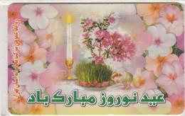 IRAN  TCI  #64